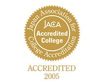 第三者評価適格認定2005