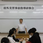 H25壮行会