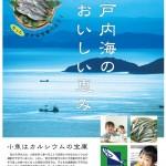 販売促進用フライヤーデザイン(1)