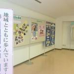 学習成果などを披露している「香川短期大学紹介展」(うたづ海ホタル)