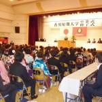 多くの保護者や来賓に見守れ、厳粛なムードの中で行われた卒業式・修了式