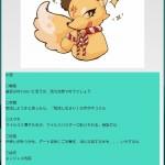アプリ「小吉」画面