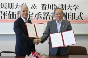 握手を交わす山田理事長・学長(左)と石川学長(右)