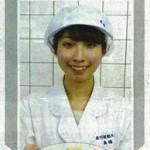 日本農業新聞より