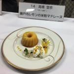 高橋さんの「瀬戸内レモンの米粉マドレーヌ」