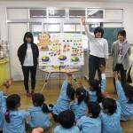 子ども達はどの子もとても元気よく手を挙げて参加してくれました