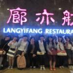 上海料理で有名な「廊亦舫」