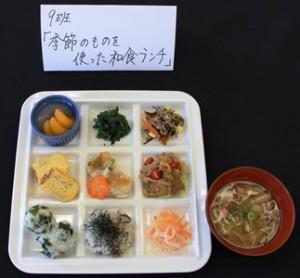 9班 「季節のものを使った和食ランチ」