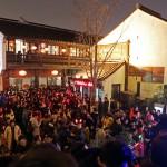 蘇州市旧市内(2)