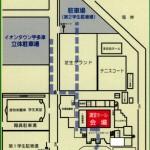 香川短期大学入口案内図