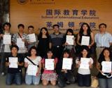 中国研修:江南大学国際教育学院