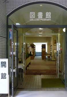 香川短期大学附属図書館外観
