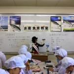 H25水産食育教室