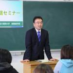 株式会社都村製作所 代表取締役会長 都村尚志氏