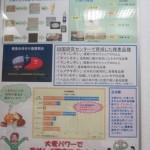 健康食材大麦のポスター