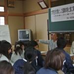横峰さんの講演と意見交換会