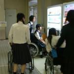 車椅子を体験してみよう
