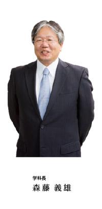 Prof.Moritoh-E
