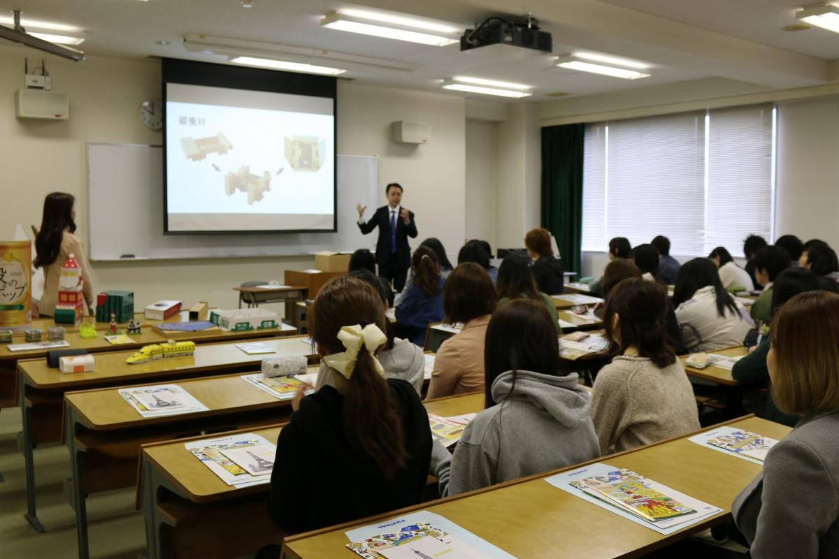 キャリアアップ講座 2016 講師:長谷川 満 (富士ダンボール工業株式会社 経営戦略室)