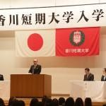 新入生へ講話を行う石川学長