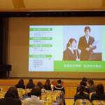大学生活紹介DVD