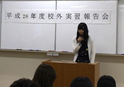 1年生を代表して近藤希沙紀さんが感想を述べました