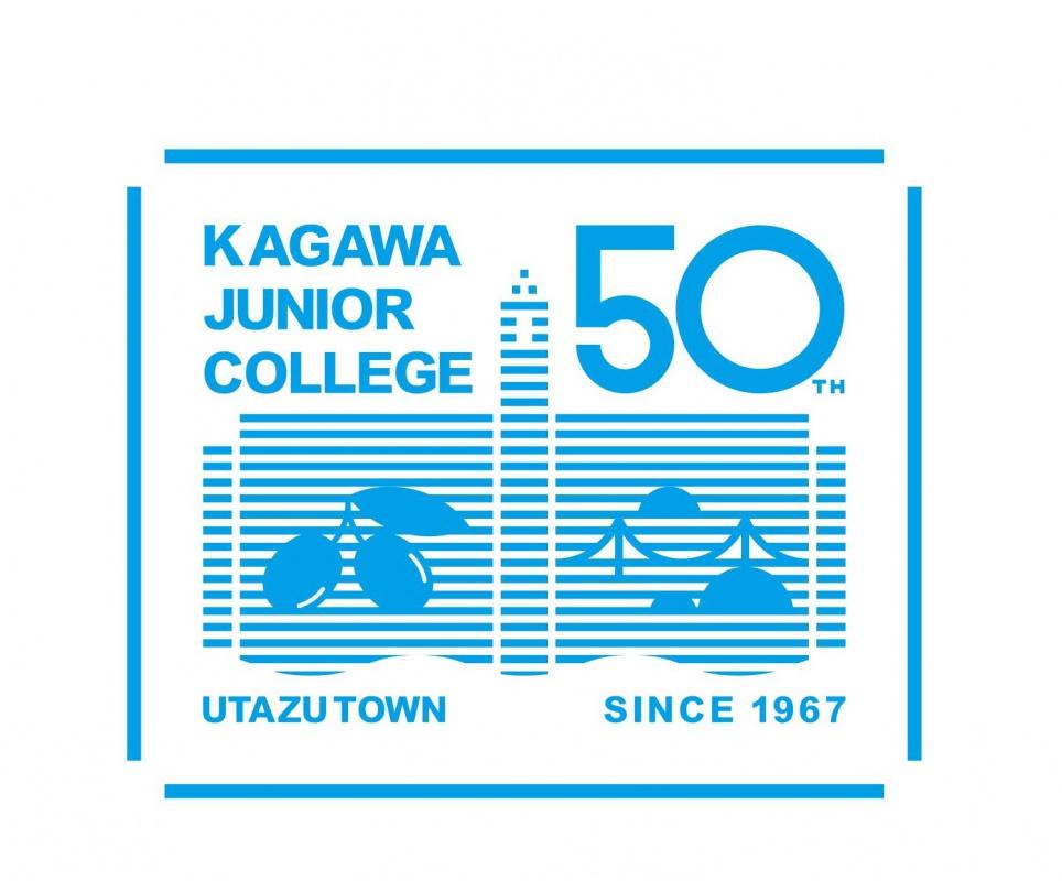 50周年ロゴ3