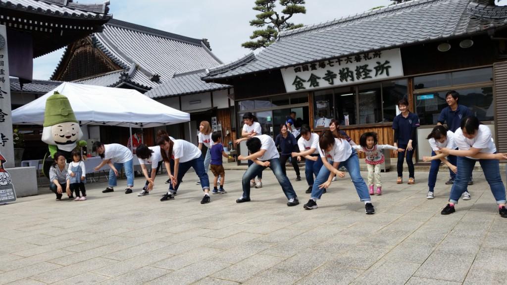 2017金蔵寺2