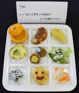 7班 「女子大学生におすすめ!!インスタ映えランチ」