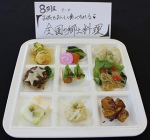 8班 「子どももおいしく食べられる♥全国の郷土料理」
