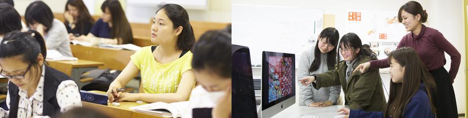 情報ビジネスコース ・ デザイン・アートコース