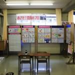 香川短期大学のブース