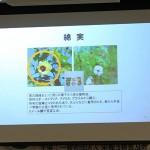 植物油の特徴についてのスライド