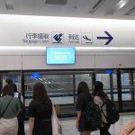 空港内を移動する電車乗り場