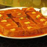 豆腐料理(中にお肉が詰まっています)