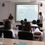 中国の概況についての講義