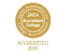 第三者評価適格認定2019